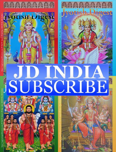 JD India Subscribe