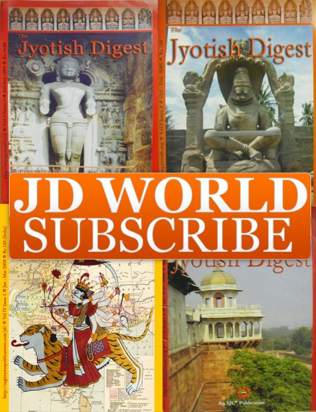 JD World Subscribe