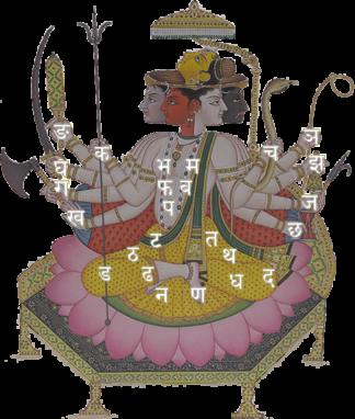sabda-brahma-body